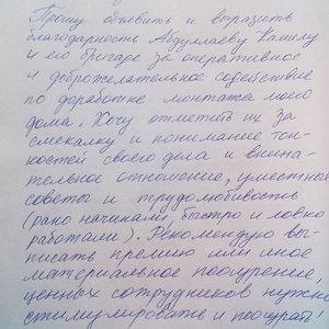 Максименко К.Н.